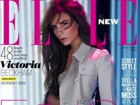 victoriabeckham_elleuk_fashionmagazine